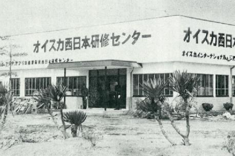 1967-01-01